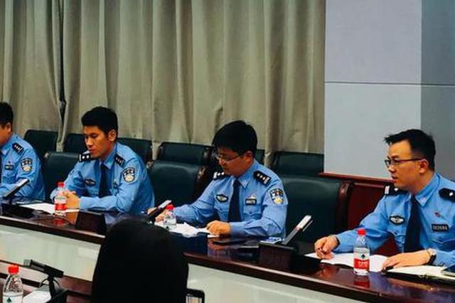 上海警方发布警示信息:电信诈骗被害人呈现低龄化趋势