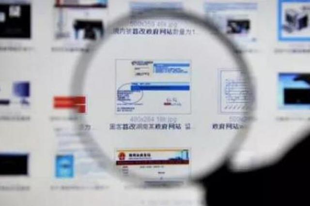 上海警方发布警示信息 青年群体网络受骗案件较为多发