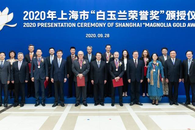 11位外籍友人分获白玉兰荣誉奖、上海市荣誉市民称号