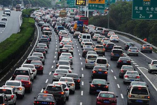 国庆中秋长三角区域高速公路出行指南9月28日正式发布