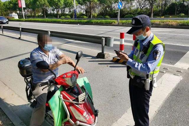 上海交通违法整治统一行动开启 确保假期交通平稳有序