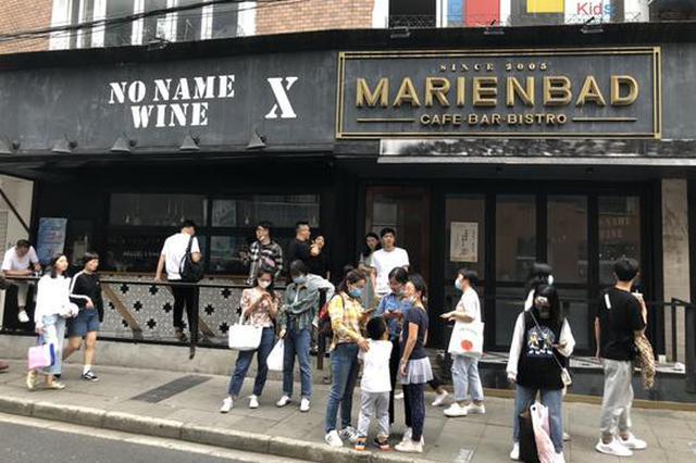 武康路15岁网红咖啡馆马里昂巴关店 李安孟京辉曾造访