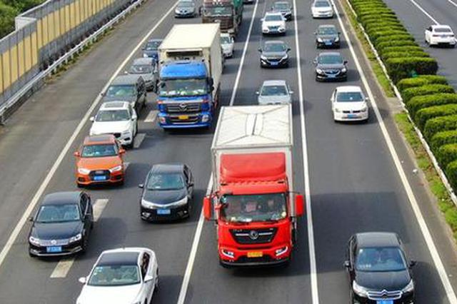 公安部交管局:全国道路交通流量有所下降但仍处高位运行