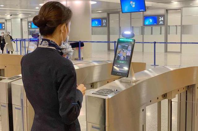 浦东国际机场启用15条工作人员自助通道:3秒刷脸通关