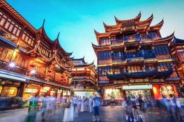 国庆中秋上海成最热出游目的地也是最热门客源地