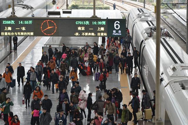 上海昨迎返程客流高峰 返程高峰预计在今明两天15-18点