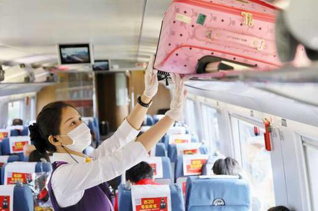 预计到达旅客46万人 三大火车站候车室通宵开放