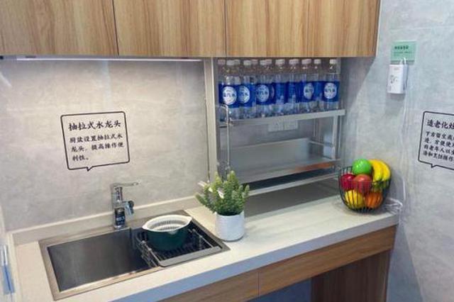 上海试点改造适老化居家环境 提升老年人居家养老品质
