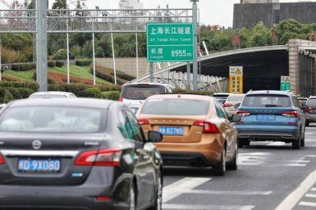 上海今迎最后一波返程车流 错峰返程可缓解车流集中度