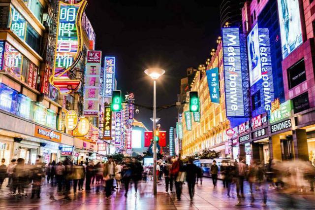 沪消费市场呈现强势增长 437家大型商企销售同比增13.7%
