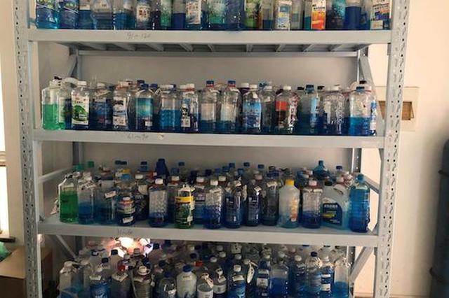 上海市市场监管局抽检120批次车用玻璃水 不合格率近三成