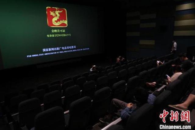 国庆档票房超39亿 上海贡献2.2亿排名全国第一