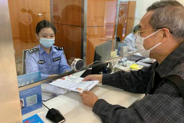 港澳居民可在内地直接办理回乡证 上海20个办证点均可办理