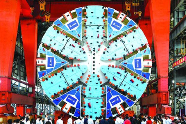 首台上海牌超大直径盾构下线 用于机场联络线盾构施工