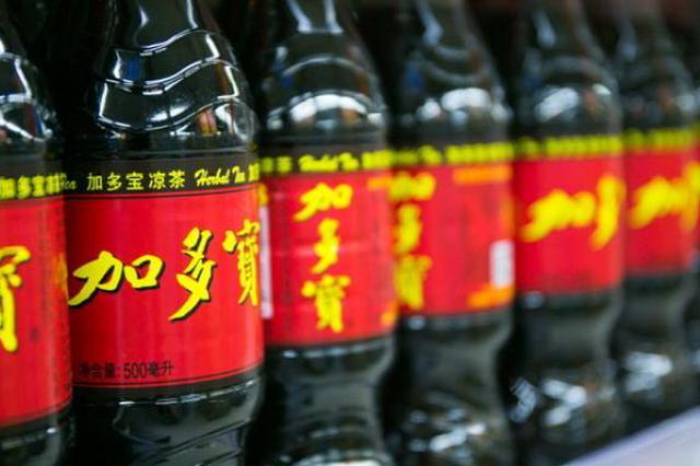 加多宝原上海办事处负责人虚增报销370余万获刑6年