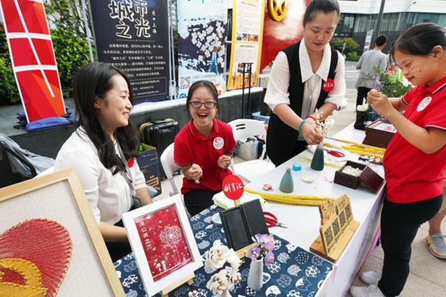 创享汇青年创新创业集市在沪举行 按下青年双创重启键
