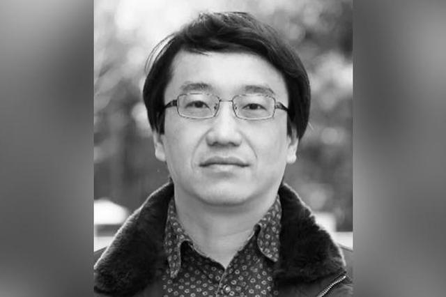 同济大学建筑与城市规划学院教授李斌逝世 终年53岁