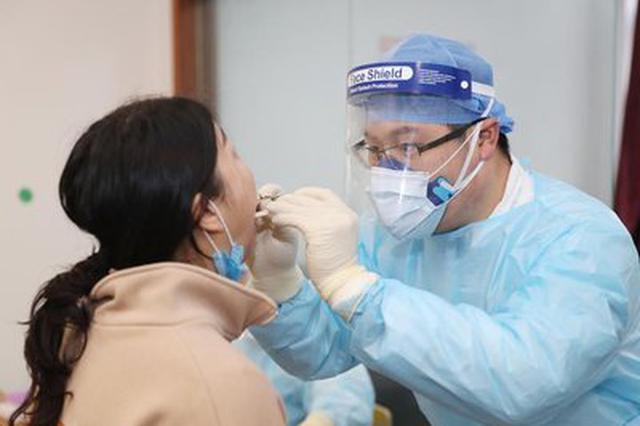 第三届进博会疫情防控方案出台 将实行全员核酸检测