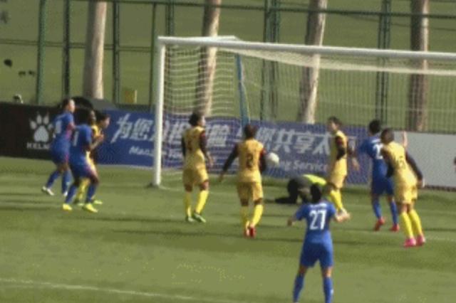 上海女足3:1战胜北京北控 获得女超联赛季军