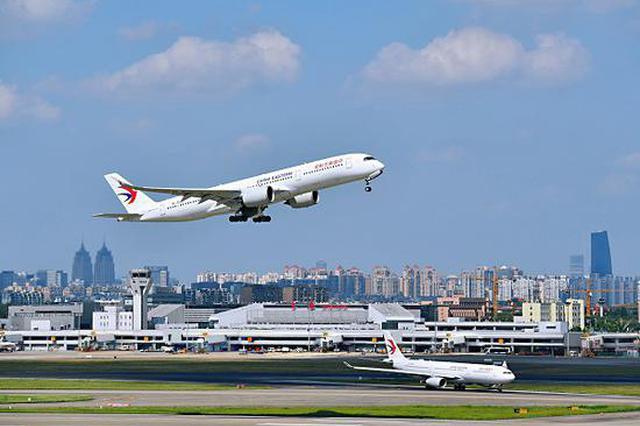 东航集团正式实施股权多元化改革 引资310亿元