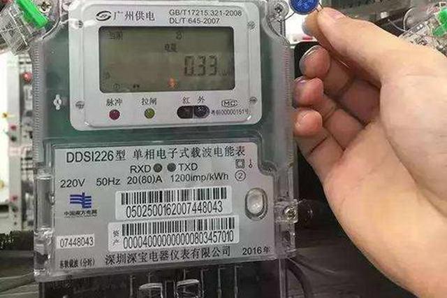 市民反映一个月不在家却消耗654度电 原因是热水器坏了