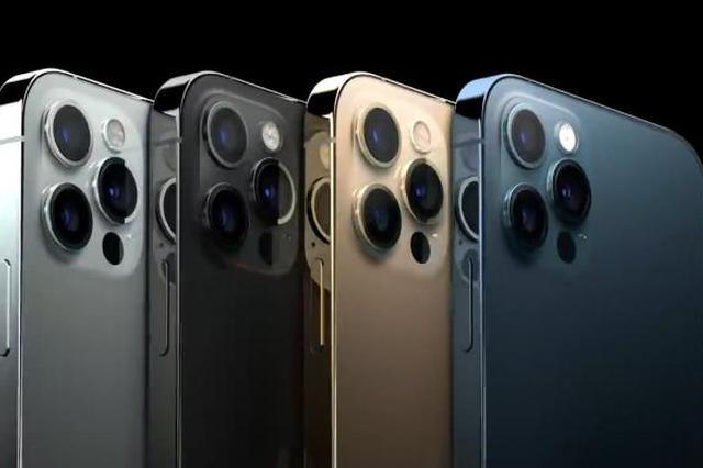 51秒看完苹果官方发布会全程