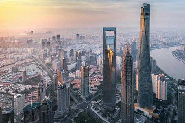 上海今年上半年在线零售额达1227亿元 同比增长5%