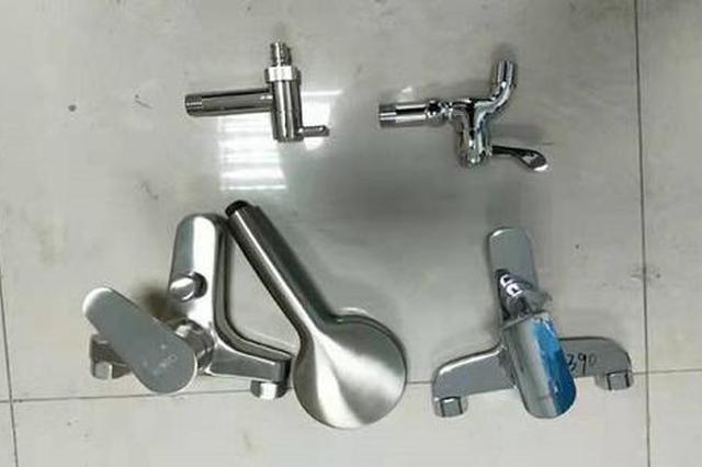 上海市市场监管局抽检淋浴喷头 不合格检出率16%