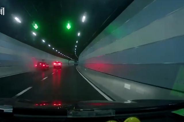 上海龙耀路隧道内别车引发事故 警方发布具体通报
