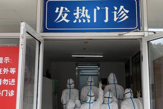 沪要求医院守牢入口关预检关检测关发热门诊闭环管理