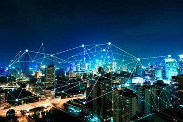 上海国资三年内新增投资2000亿元 服务长三角一体化