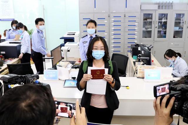 沪浙推出跨省市户口网上迁移便民措施 落户一地能办成
