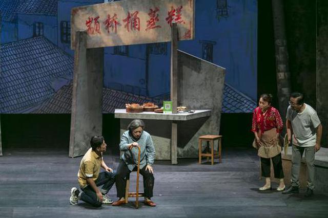 上海闵行区颛桥镇戏剧周开幕 市民舞台上演绎旧改故事