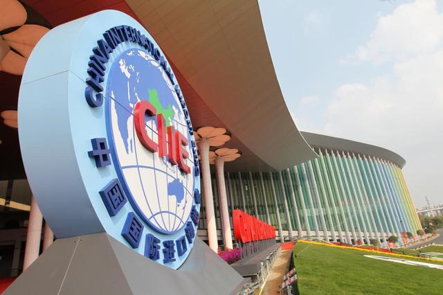 上海放大进博会溢出效应 助推长三角一体化发展