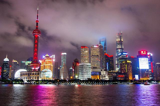 《上海经济年鉴2020》第36卷出版发行 展现上海新进展