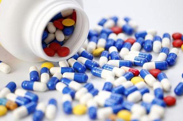 上海实施国家药品和医用耗材带量采购 率先探索试