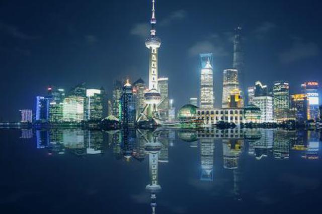 2020上海国企开放日启动 设立并常态运行50个开放点位