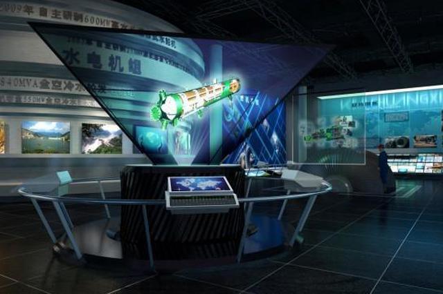 首届上海国际消费电子技术展将举办 打造电子科技盛会