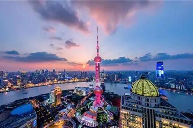 上海获国务院质量工作考核A等佳绩 连续11年领跑全国
