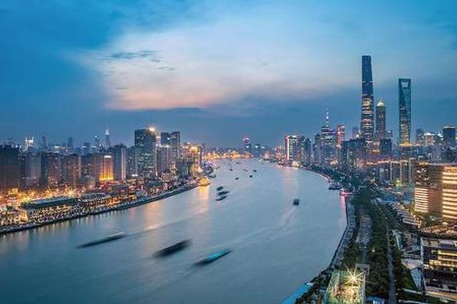上海将推出网络购物直播月活动 线上逛展、畅购进博