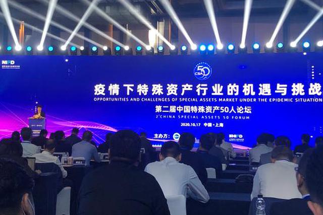 上海市金融局局长:力争到2025年把上海建成亚洲资管枢纽