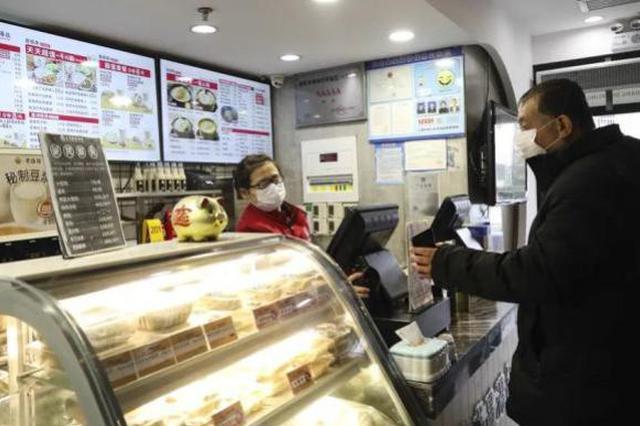 上海全家罗森良友便利等4000多个门店实现早餐共享