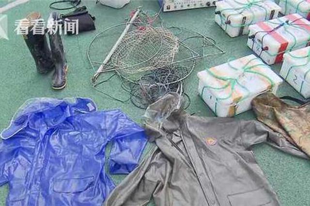 长江禁渔令严格执法 上海警方摧毁一起跨省电捕鱼团伙