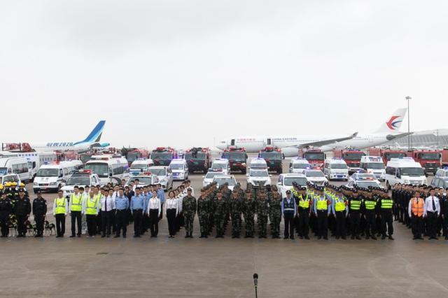 中国民航史上规模最大的机场应急救援综合演练在沪举行