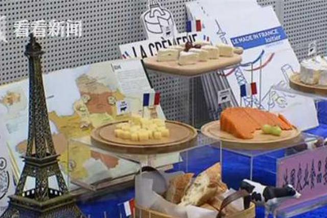 第三届进博会:食品展区面积最大 参展企业数量最多