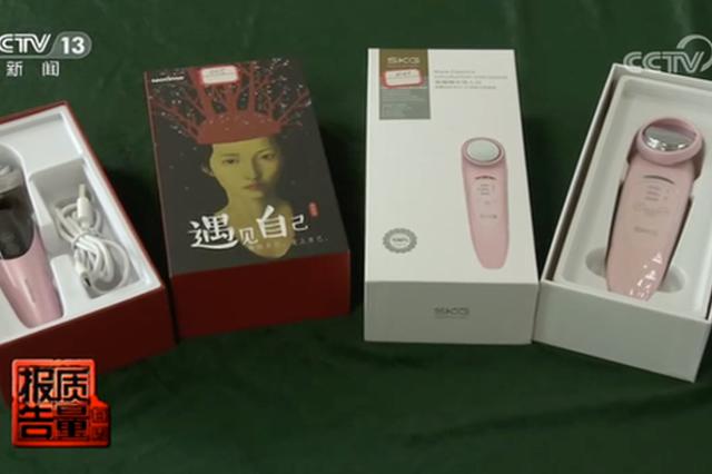 家用美容仪评测:10款中6款镍释放量偏高 或致皮肤过敏
