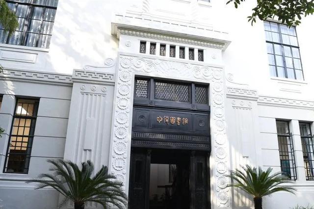 黄浦区明复图书馆修缮完毕重新开放