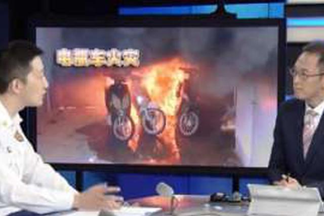 上海年内电动自行车火灾已致20人死亡 锂电池或是元凶