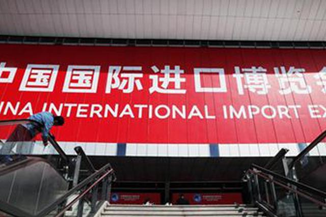 进博会展期内销售的进口展品税收优惠政策