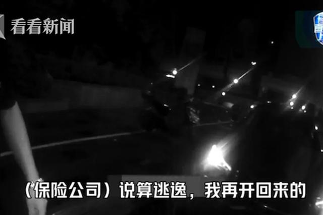 金某酒后驾车发生车祸后逃逸 因车牌掉落现场折回报了警